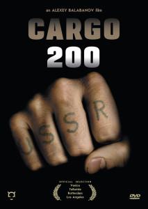 cargo 200 sleeve