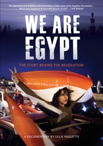 we are egypt sleeve front flat