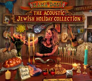Acoustic Jewish - CD FRONT- Hi-res