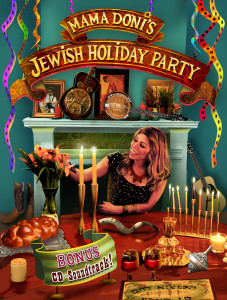 Jewish Holiday Party DVD- Hi-res