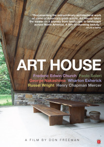 ArtHouse final front of box
