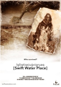 swift water place