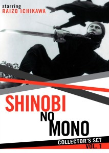 shinobi-no-mono-set