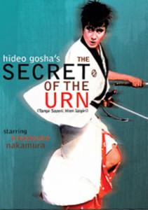 secret-of-the-urn-anm-dv1469